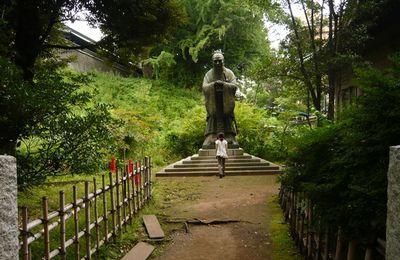Tokyo / Repères 2009