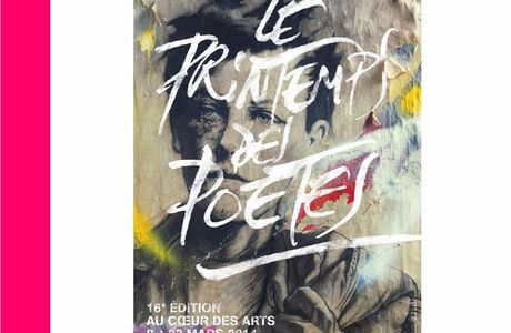 Guérande - Médiathèque Samuel Beckett : Programme Mars 2014