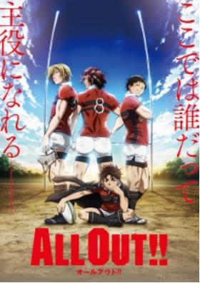 Vous avez dit rugby ? Le staff de l'anime All Out !! anoncé ! (+ synopsis, cast, staff de l'anime)