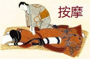 Détente & Bien-être - Tuina - Massages - Lifting énergétique - Diététique chinoise