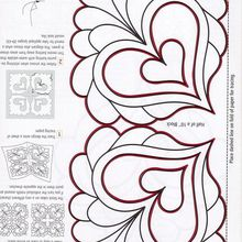 Lost of quilting patterns