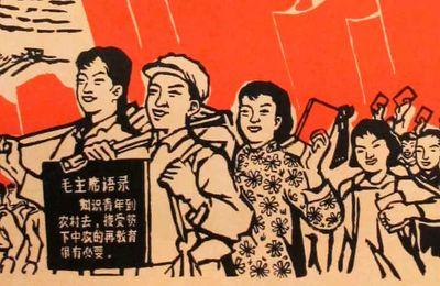 Le Centenaire du dernier grand Parti ( National-)Communiste : Le Parti Communiste Chinois