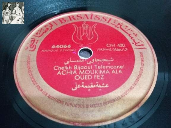 Quelques photos des disques 78_ tours de Cheikh M'hamed Bédjaoui