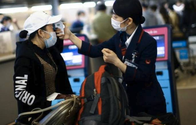 Covid-19: Japan suspends entry of all non-resident foreign nationals
