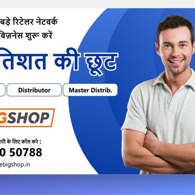 Largest Retailer Network in India ( Digital Banking Point For AEPS Transaction)