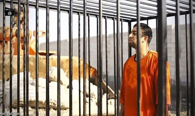 Da'ech ou l'art de salir l'image de l'islam