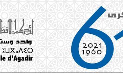 COMMÉMORATION du séisme Agadir 61 ans