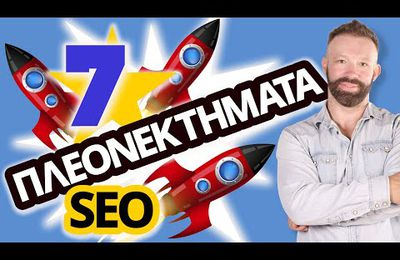 How to Solve Issues With SEO OFFERS