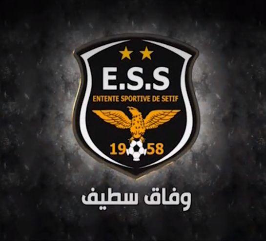 Site officiel de l'ESS, Entente Sportive de Sétif  الموقع الرسمي لاوفاق الرياضي السطايفي
