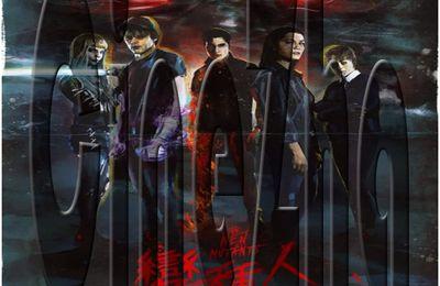 看电影 - X战警:新变种人 The New Mutants 高清版 中文字幕