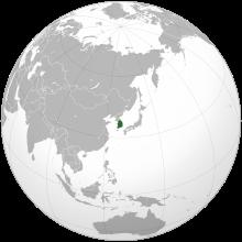 Sud-Koreio : LabourStart kampanjo : Ĉesigu la represion kontraŭ sindikatismo
