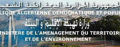 Environnement en Algérie. Pas d'évaluation depuis 15 ans