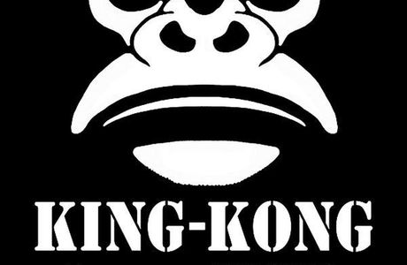 King Kong Antoine Guilloppe ...