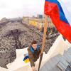 """Un peu de """"propagande """"russe, une autre version des événements en Ukraine !"""