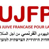 On ne lutte pas contre l'antisémitisme en bradant l'État de droit - UJFP Communiqués de l'UJFP