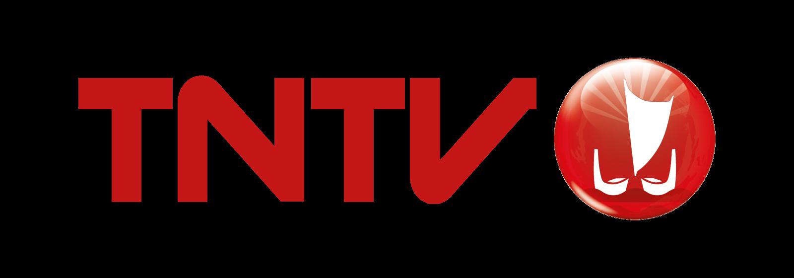 TNTV : Pas de journaux télévisés durant deux jours à cause de la COVID-19 !