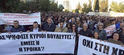 Appel à la résistance des communistes chypriotes (AKEL) :