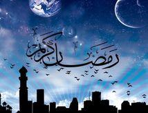 recettes ramadhan 2013