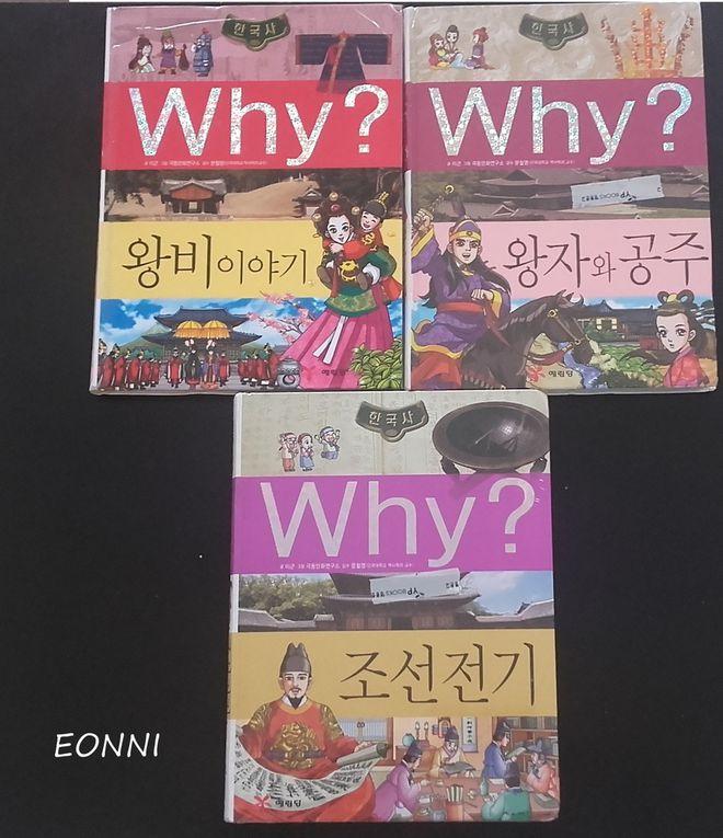 Mes livres pour apprendre le coréen