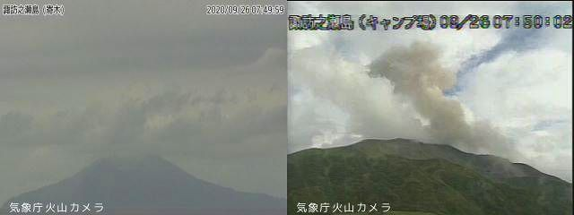 Suwanosejima - activity from 09/26/2020 - JMA webcam