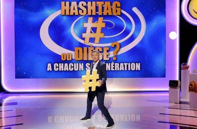 La nouveauté Hashtag ou dièse ? ce soir sur D17.