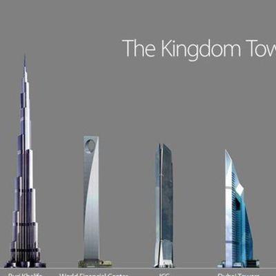 Dans 63 mois la plus haute tour du monde sera en Arabie saoudite