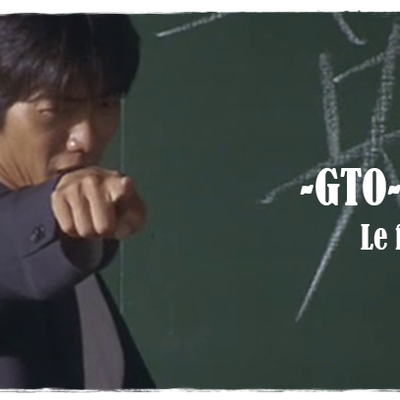 [Great lonesome cowboy] GTO: The movie  ジーティーオー