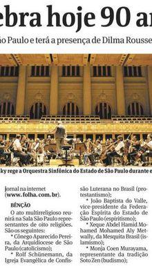 El diario brasileño Folha de Sao Paulo reconoció que apoyó el golpe militar de 1964