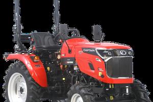 Le tracteur Captain dernière génération bientôt disponible