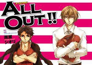 ALL OUT !!