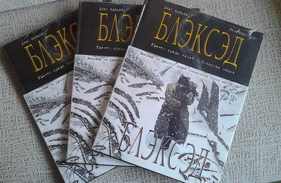 "BD Blacksad ""From Russia with Love 2016"" (Juanjo Guarnido & JD.Canales)"