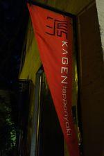 Restaurant teppanyaki à Shanghai : le Kagen