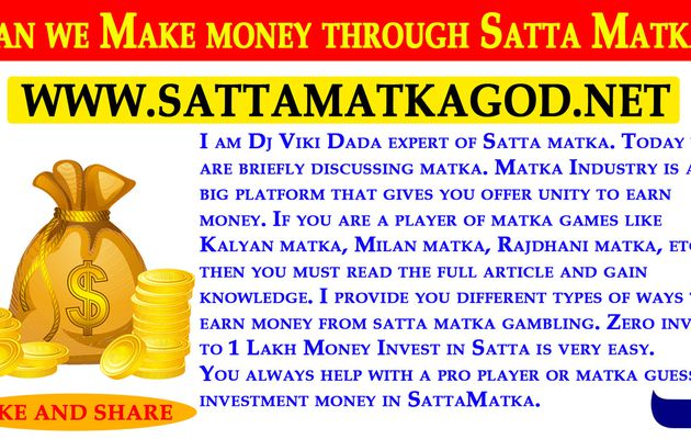 Can we Make money through Satta Matka?