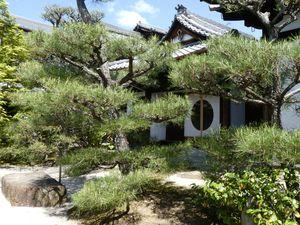 """Kyoto: Vers le """"Temple de la Lumière"""" Kômyô-in 光明院"""