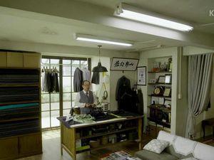 [Premières Impressions sur] The Gentlemen of Wolgyesu Tailor Shop  월계수 양복점 신사들 (épisodes 1 & 2)