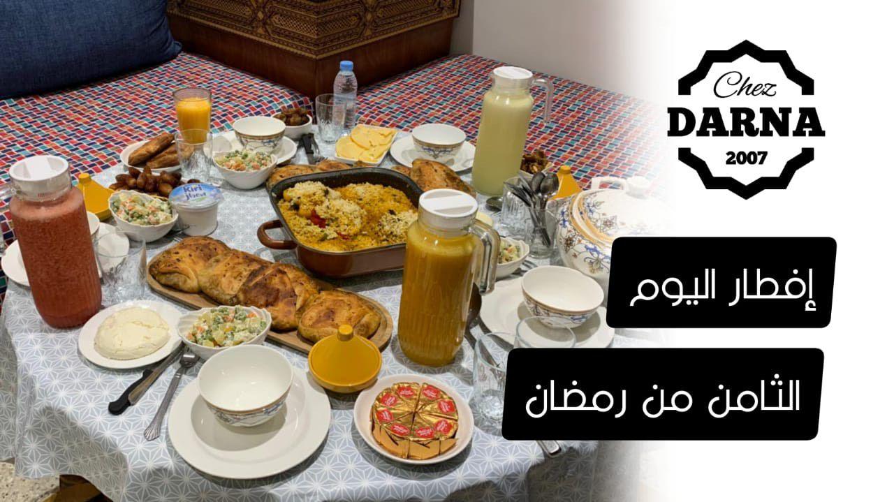 table du ftour du 8 ème jour de ramadan مائدة افطاراليوم الثامن من رمضان2021