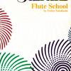 Método Suzuki para Flauta  - Volumen 8