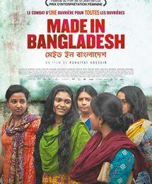 """""""Made in Bangladesh"""" de Rubaiyat Hossein, le jeudi 23 janvier 2020, à 20h, au cinéma Le Central de Colomiers"""