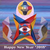 Happy New Year 2018 by Michael Bellon