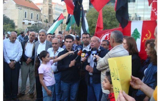 Le PC Libanais et le FPLP organisent une action de solidarité commune avec Gaza à Beyrouth pour protester contre la nouvelle agression israélienne