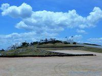Punta Ballena (Uruguay en camping-car)
