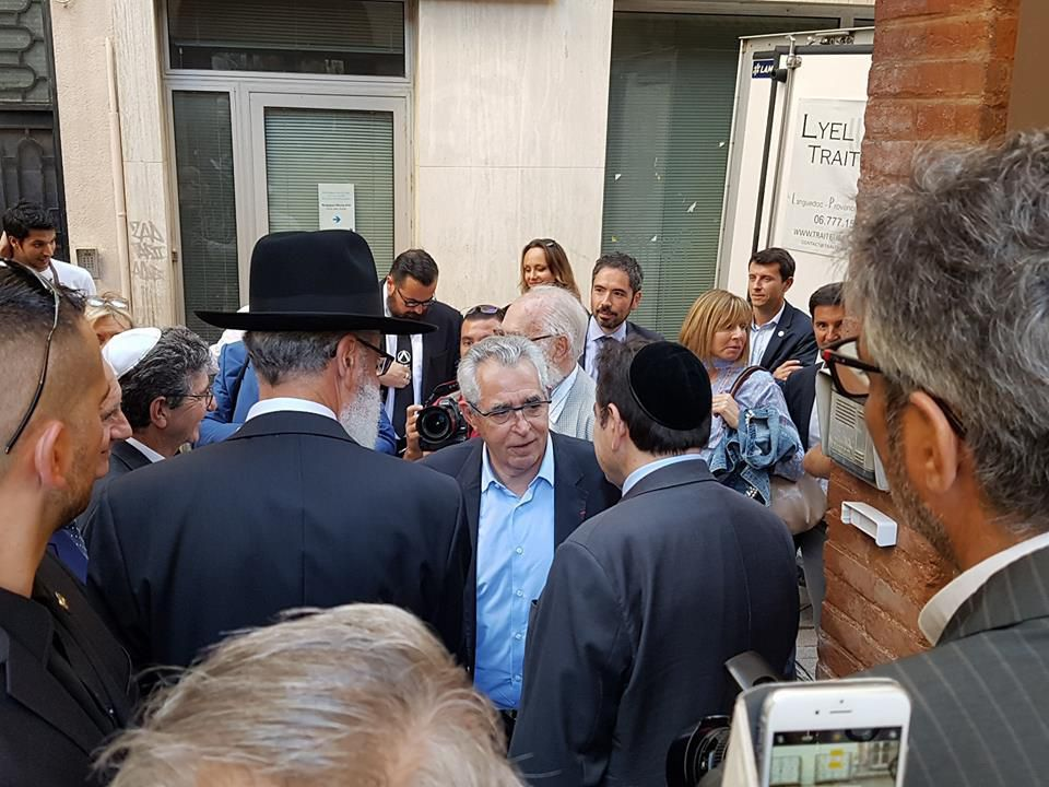 Inauguration de la nouvelle synagogue