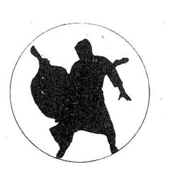 Aïkido au P.L.L. /LORIENT