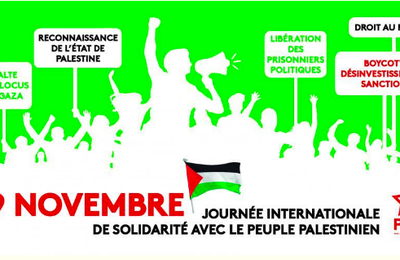 "La France doit exiger la protection internationale du peuple palestinien"" PCF"