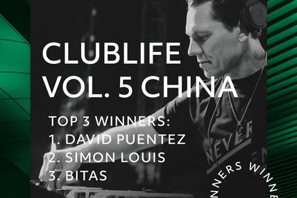 Tiësto - Club Life vol.5 China | Remix contest, and the winner is...