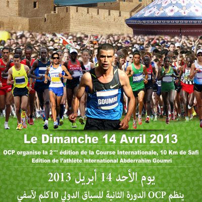 2ème course International, 10 km sur route de Safi