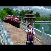 Chant : Fierté des matriarches Moso et Naxi de Lugu et Lijiang (Chine) - Matriarcat, Yunnan