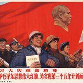 La passionnante histoire du Parti Communiste Chinois. 3eme Partie