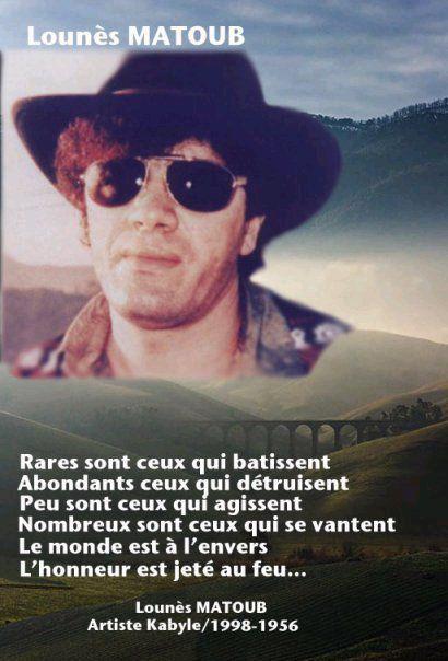 Album - Chanteurs-et-chanteuses-kabyles-2