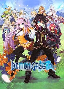 Jeux video: Demon Gaze est désormais disponible en france sur PS Vita !